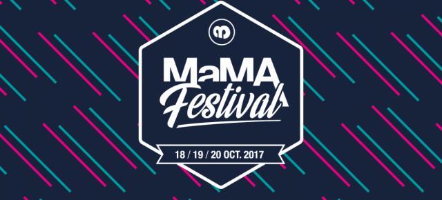 MaMA Festival à Paris : 5 groupes à découvrir